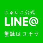 lineat_ogp_c